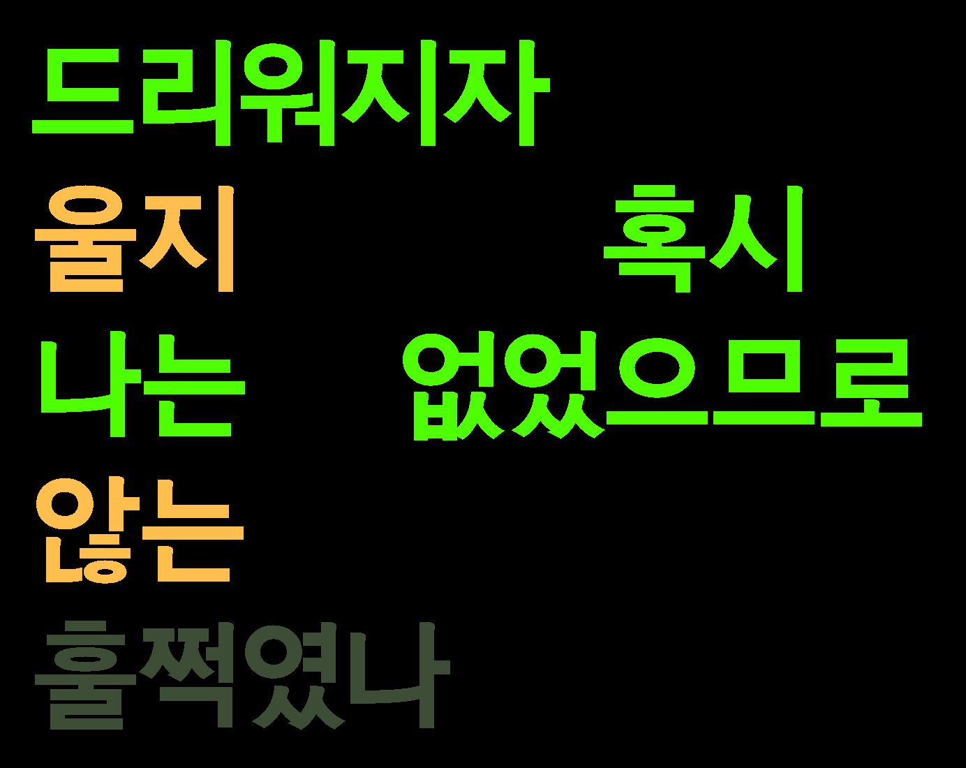 1.유희경_양상미2