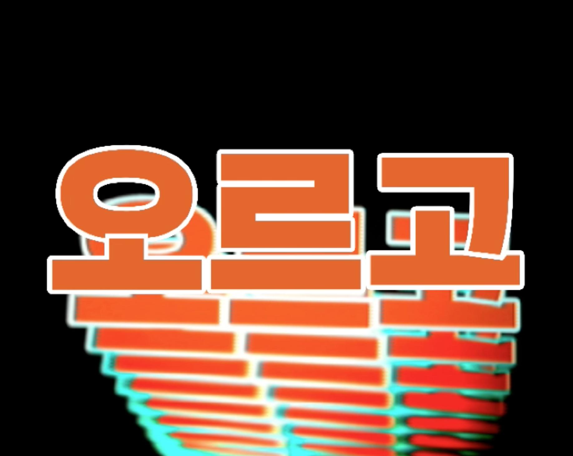 7.서효인_강문식2