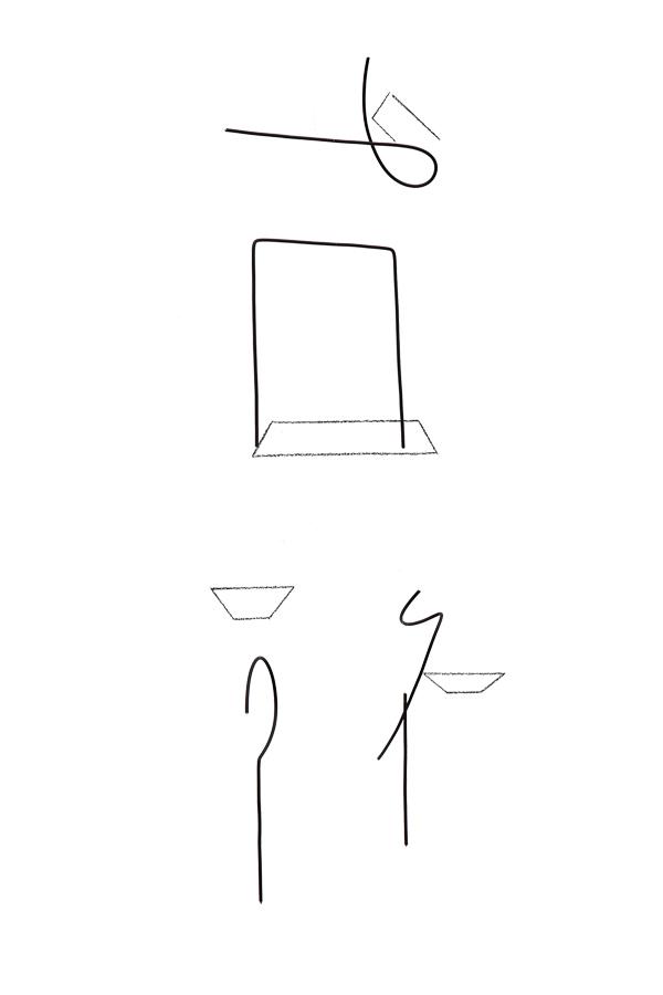 Typogravity