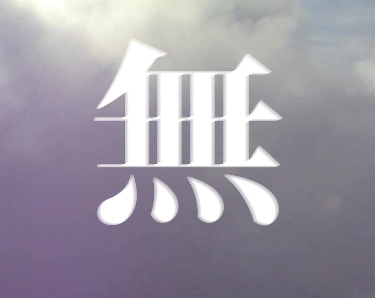심보선 / 노은유